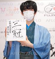 藤井王位・棋聖が史上最年少で三冠