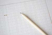 原稿証紙と鉛筆