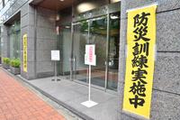 東京都 防災訓練