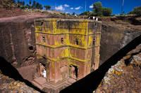 エチオピア 聖ゲオルギオス教会