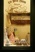 パリイメージのケーキ屋