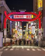東京都 歌舞伎町一番街 夜景