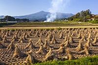 福島県 安達太良山