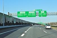 豊田JCTの案内看板