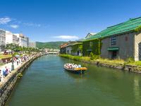 北海道小樽市 小樽運河