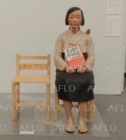 あいちトリエンナーレ2019 慰安婦少女像の展示を中止