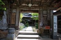 鳥取県 三徳山三佛寺