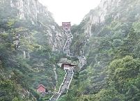 中国 泰山