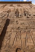 エジプト アスワン フィラエ島 フィラエ神殿