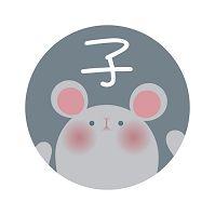 干支 ネズミ