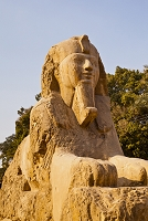 エジプト メンフィス スフィンクス