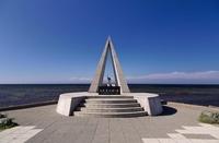北海道 宗谷岬 日本最北端の地の碑