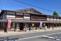 青森県 石場家住宅