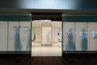 成田国際空港 T2 トイレ