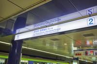 複数の言語で表記された駅の案内板