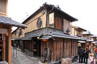 京都府 スターバックスコーヒー京都二寧坂ヤサカ茶屋店