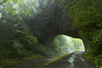 広島県 帝釈峡