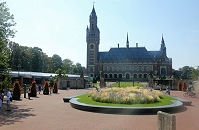 オランダ ハーグ 国際司法裁判所