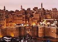 イエメン サナア イエメン門(バーバルヤマン)とサナア旧市街