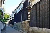 愛知県 岡崎市 八丁蔵通り