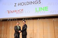 ヤフー・LINE 経営統合を発表