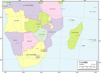 アフリカ南部 行政区分図