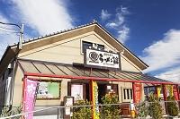 福島県 喜多方ラーメン館