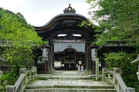 滋賀県 三尾寺