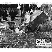 土田邸小包爆弾事件(1971年12月...