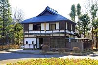 東京都 郷土の森 旧府中郵便取扱所