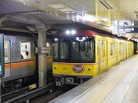 東京都 銀座線 電車