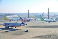 成田国際空港 LCC