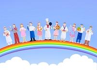 虹と青空といろいろな職業