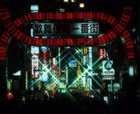 東京都 歌舞伎町のネオン街