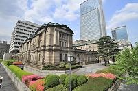 東京都 日本銀行本店