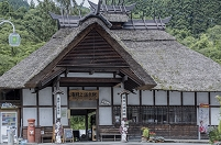 福島県 湯野上温泉駅舎