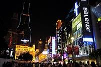 中国 上海 南京東路 夜景