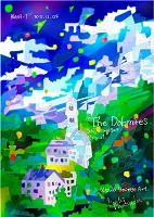 世界遺産アート イタリア ドロミテ山塊