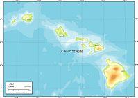 ハワイ 地勢図