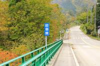 飛越峡合掌ライン 小白川橋上の富山岐阜県境(4/8)