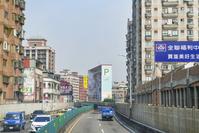 台北 中山高速公路