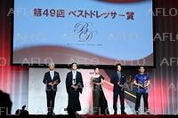 第49回 ベストドレッサー賞 授賞式