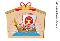 戌年の宝船の絵馬の年賀状
