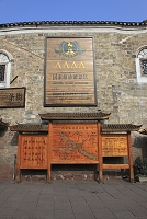 中国 湖南省 鳳凰 鳳凰故城案内図