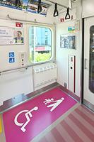 神奈川県 車椅子スペース用電車内スペース
