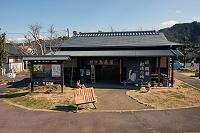 静岡県 伊豆の国市 蛭ケ島(源頼朝配流の地跡) 茶屋