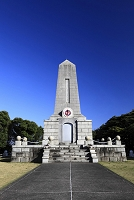 紀伊大島 和歌山県 トルコ軍艦エルトゥールル号遭難記念碑
