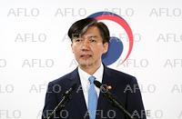 チョ国法務部長官が辞任表明