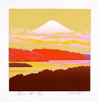 池上壮豊作 「富士-湖」