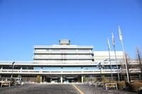 神奈川県 相模原市役所